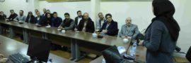 جلسه آموزشی بورس